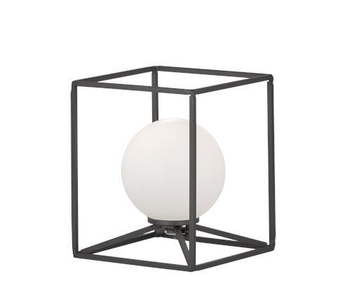 Настольная лампа Trio Gabbia R50401032
