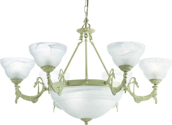 Люстра Arte Lamp Atlas
