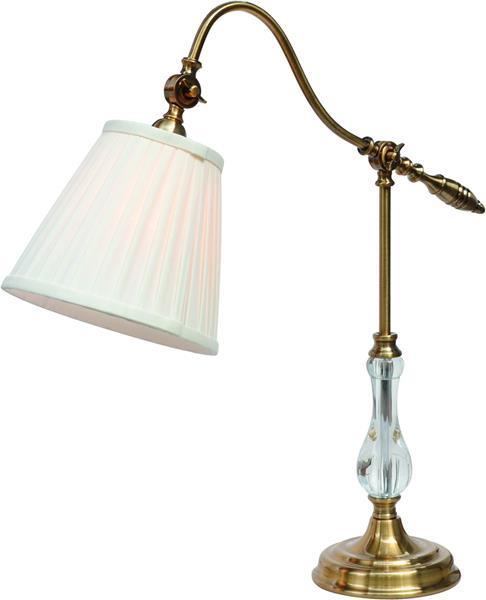 Настольная лампа Arte Lamp SEVILLE
