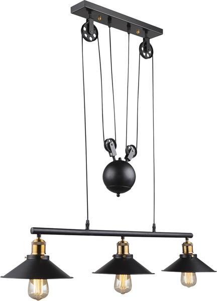 Светильник подвесной Globo LENIUS