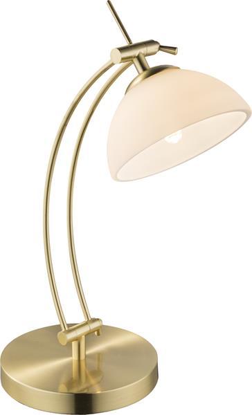 Настольная лампа HORSTI 59041MT