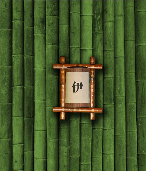 Бра бамбук Щит малый на планках иероглиф