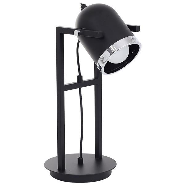 Настольная лампа Luminex 9410 Neo