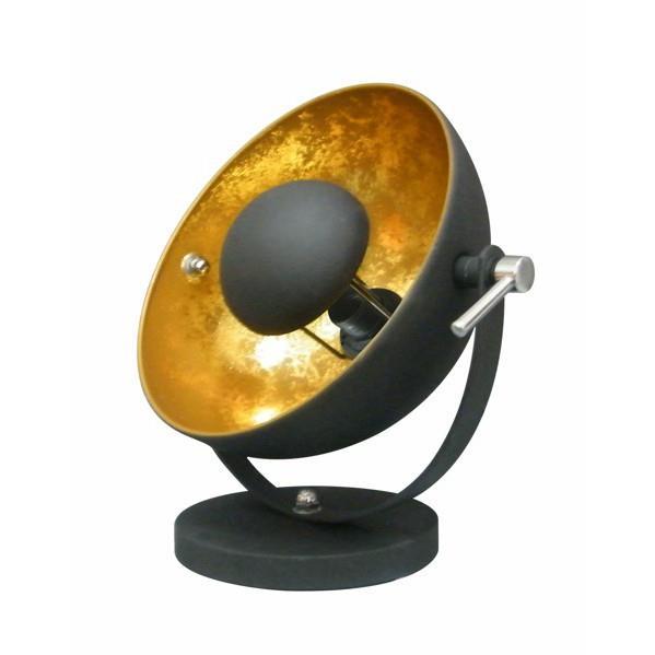 Настольная лампа Zuma Line TS-130801T-BKGO Antenne