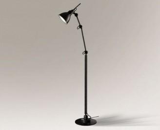 Настольная лампа Shillo DAISEN