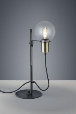 Настольная лампа Trio 500800132