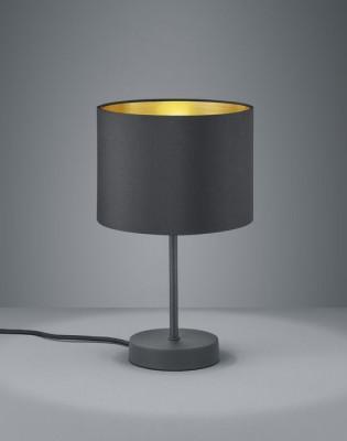 Настольная лампа Trio 508200179