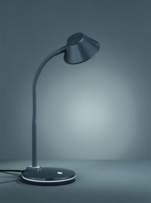 Офисная настольная лампа Trio R52191187
