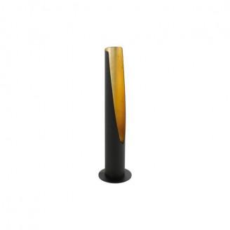 Настольная лампа Eglo 97583 Barbotto