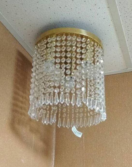 Потолочный светильник Интерсвет П 004.03.02 золото