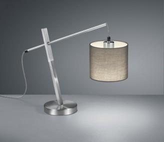Настольная лампа Trio R50361007