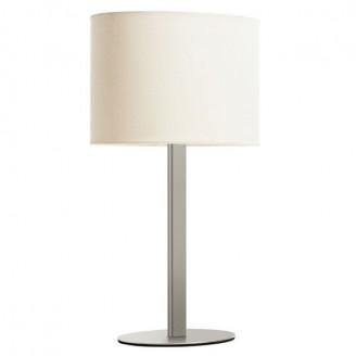Настольная лампа EXO OVAL