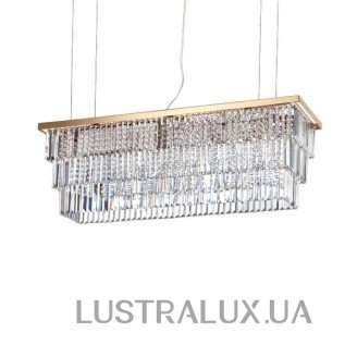 Люстра Ideal Lux Martinez 213583