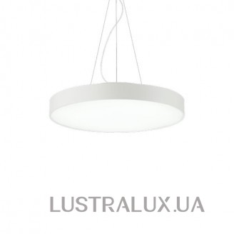 Люстра Ideal Lux Halo