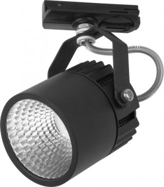 Спот TK Lighting TRACER 4145
