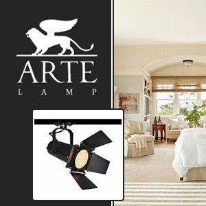 Arte Lamp Track Lights